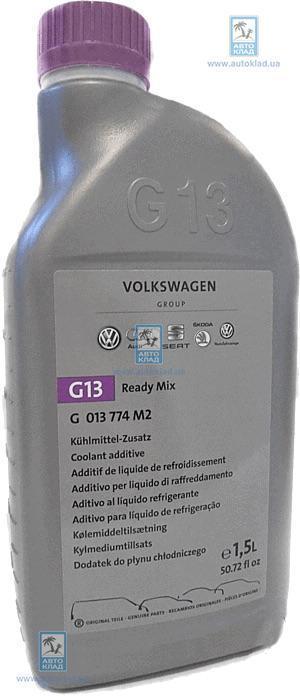 Антифриз G13 розовый 1.5л VAG G013774M2