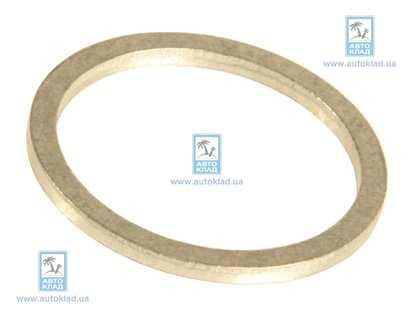 Кольцо уплотнительное VAG N0438092