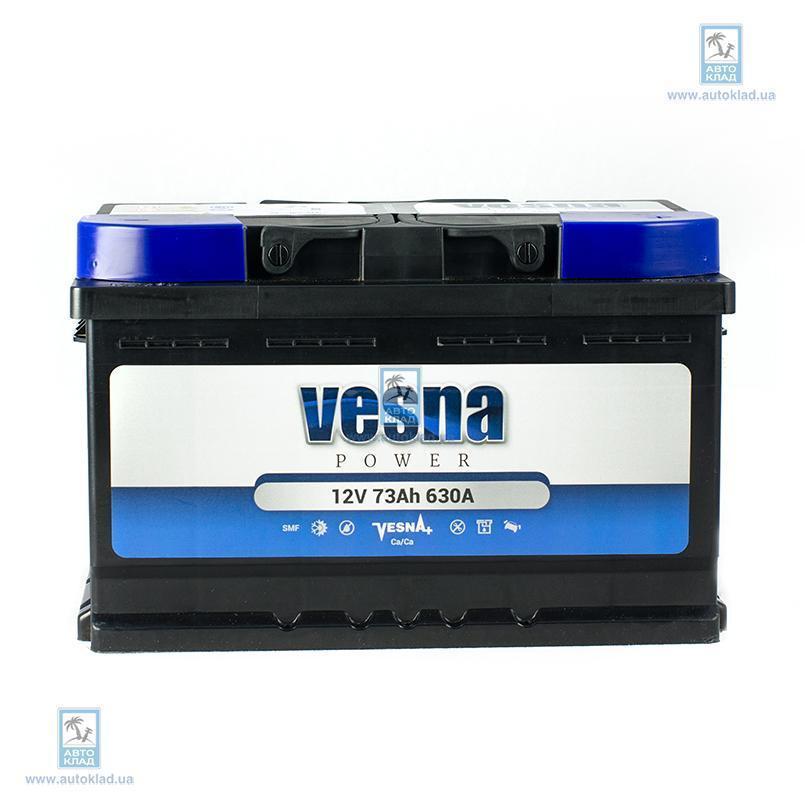 Аккумулятор 73Ач Power Euro (0) VESNA 415073