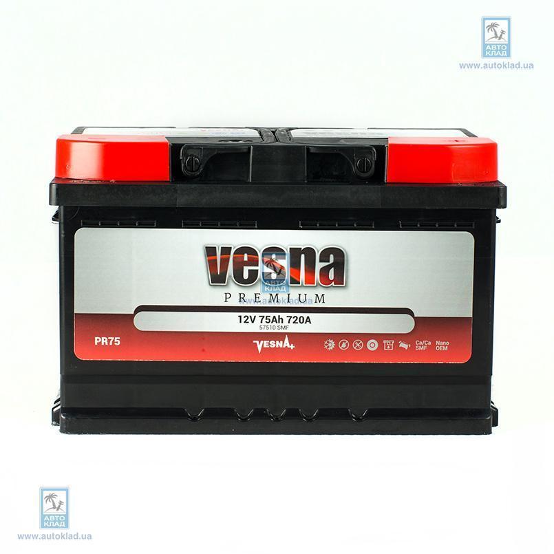 Аккумулятор 75Ач Premium Euro (0) низкий VESNA 415075