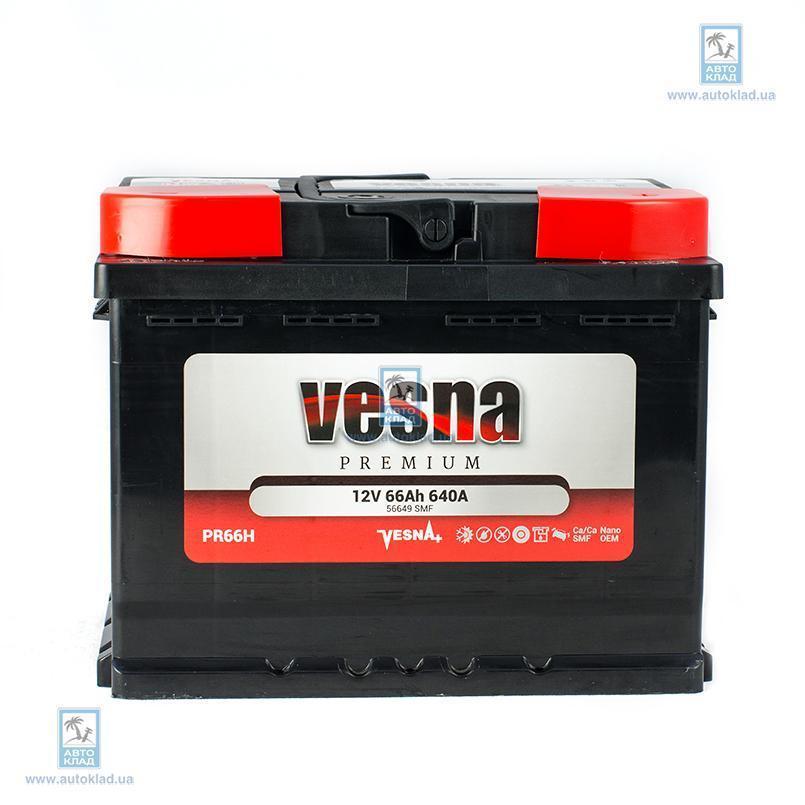 Аккумулятор 66Ач Premium Euro (0) VESNA 415266: цена