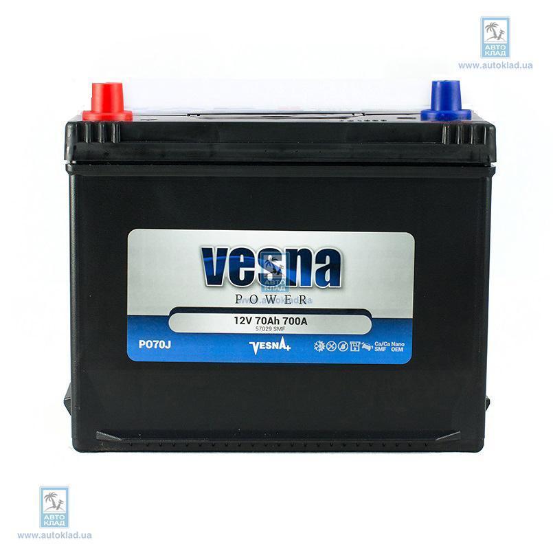 Аккумулятор 70Ач Japan (1) VESNA 415370
