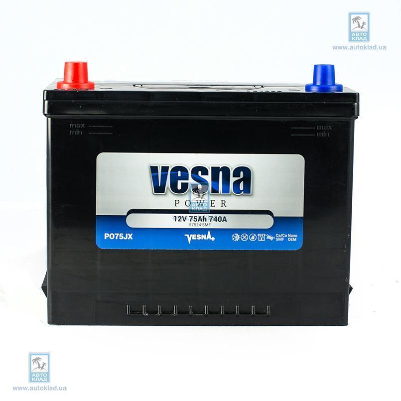 Аккумулятор 75Ач Japan (1) VESNA 415775