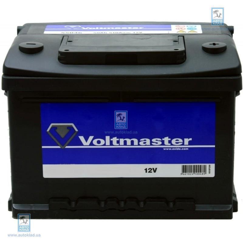 Аккумулятор 45Ач VOLTMASTER 545 23