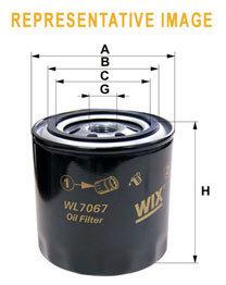 Фильтр масляный WIX 51592