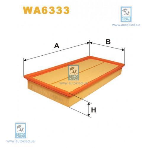 Фильтр воздушный WIX WA6333