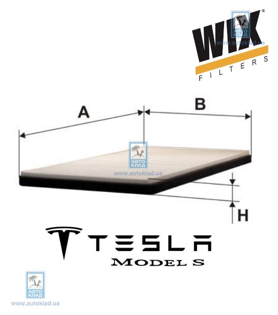 Фильтр воздуха салона WIX WP2113: продажа