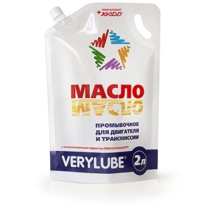 Масло промывочное 2л VERYLUBE XB20250: продажа