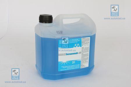 Жидкость омывателя зимняя -40°C 3л XT SCREENWASH403L