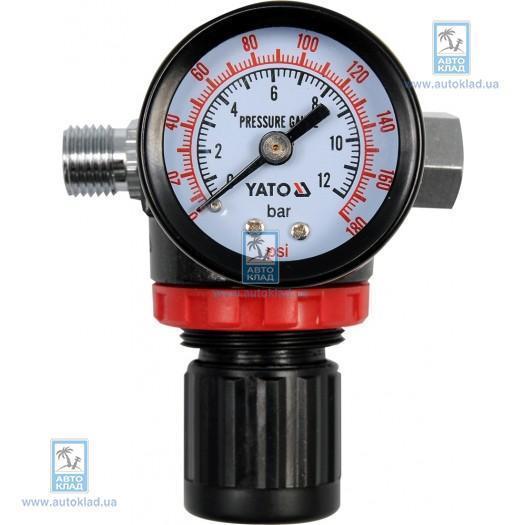 Редукционный клапан с манометром 1/4'' YATO YT2381