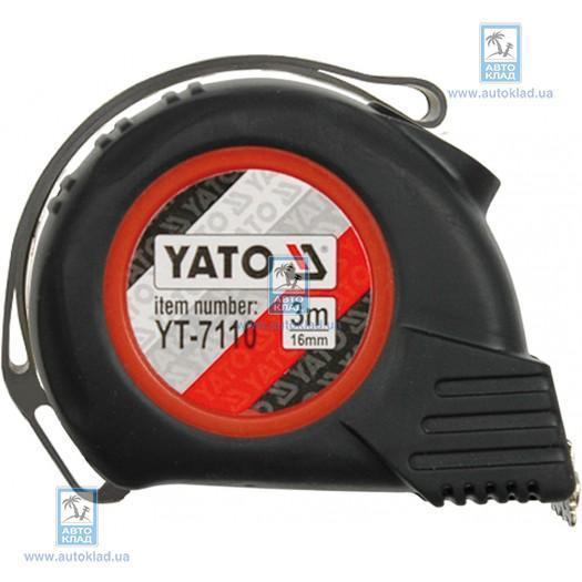 Рулетка 16мм х 3м YATO YT7110