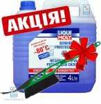 Жидкость омывателя зимняя концентрат -80°C 4л LIQUI MOLY 8839