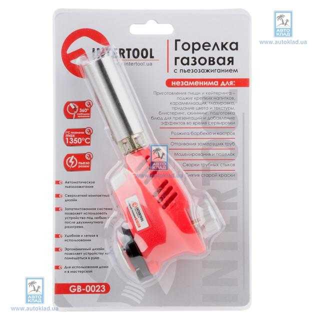 Горелка газовая INTERTOOL GB0023
