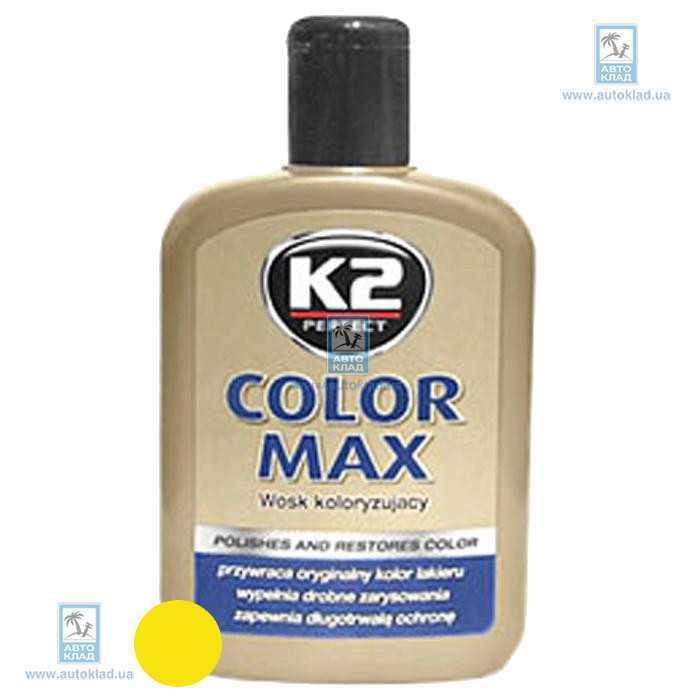 Полироль для кузова Color Max 200мл K2 K020YELLOW