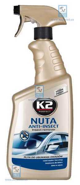 Очиститель насекомых Nuta K117M 700мл K2 K117M