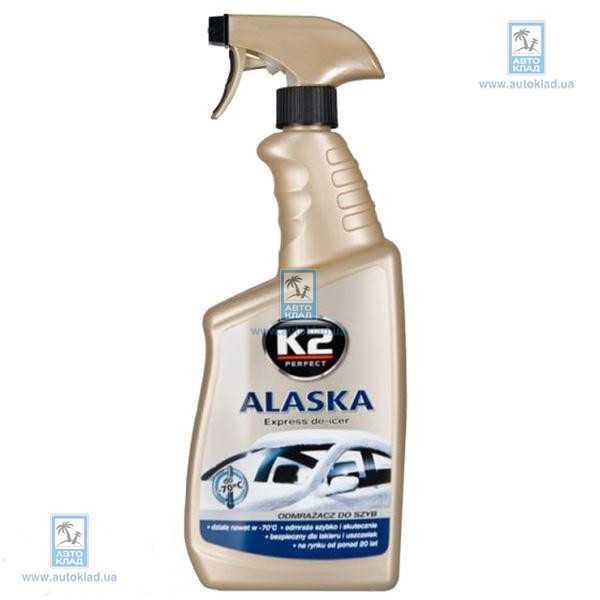 Размораживатель стекол ALASKA MAX -60°C 700мл K2 K607