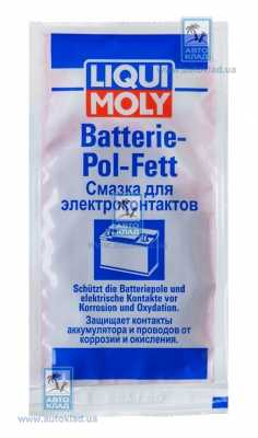Смазка для клемм аккумуляторов Battarie Pol Fett 10мл LIQUI MOLY 8045
