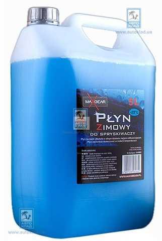 Жидкость омывателя зимняя -20°C 5л MAXGEAR 360052