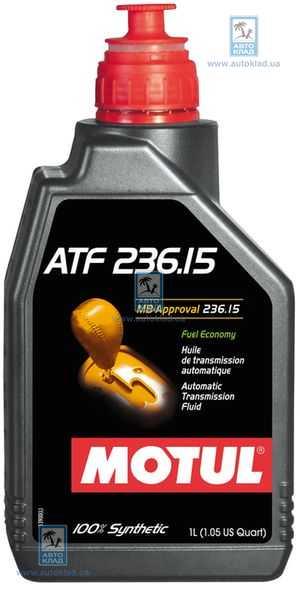 Масло трансмиссионное ATF 236.15 1л MOTUL 846911