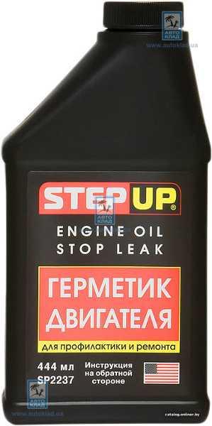 Присадка в масло Стоп-течь 444мл STEP-UP SP2237
