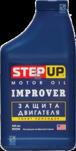 Присадка в масло 340г STEP-UP SP2240