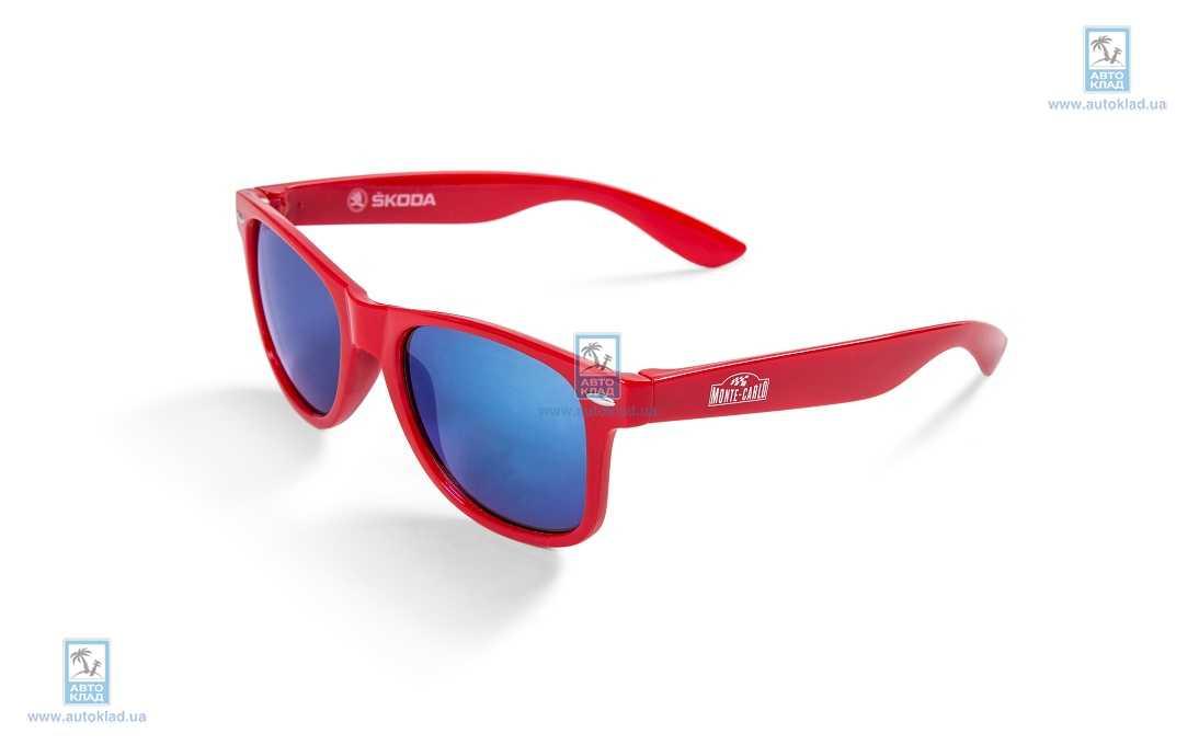Очки солнцезащитные Monte Carlo красные VAG 3U0087900