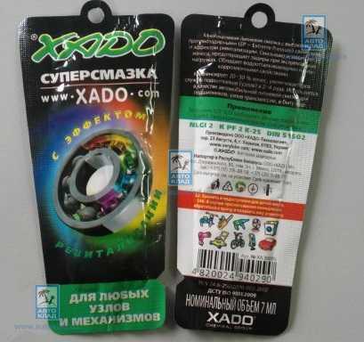 Смазка 7мл XADO XA30005
