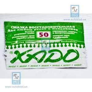 Смазка восстанавливающая 12мл XADO XA30102