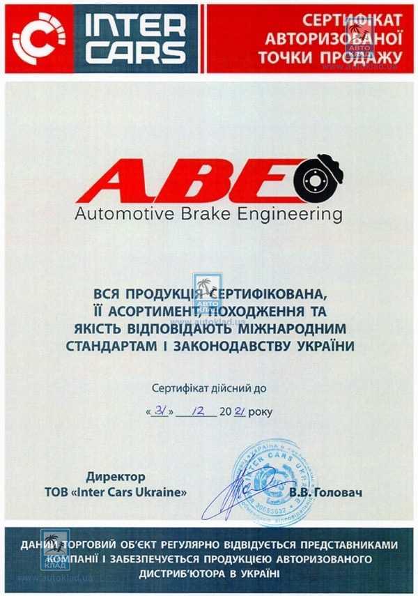 Колодки тормозные ABE C13063ABE: продажа