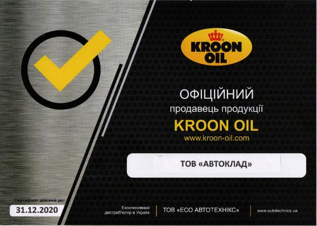Масло моторное 5W-30 Avanza MSP 5л KROON OIL 33496: купить