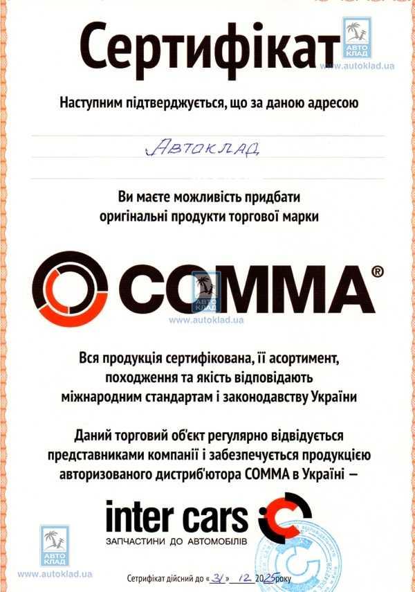 Масло моторное 5W-30 X-Tech 5л COMMA XTECH5W305L: описание